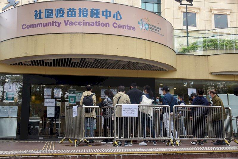 港接種疫苗有大獎 預約接種人數激增