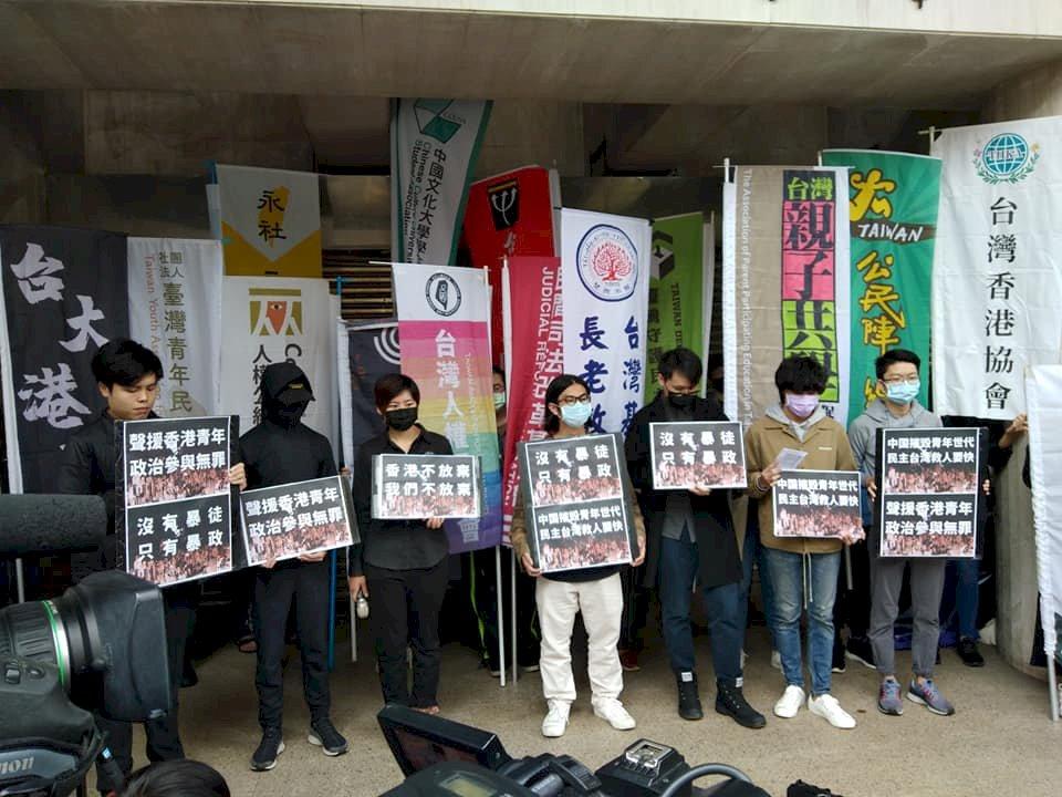 香港228打壓民主 台港青年籲盡速救人(影音)