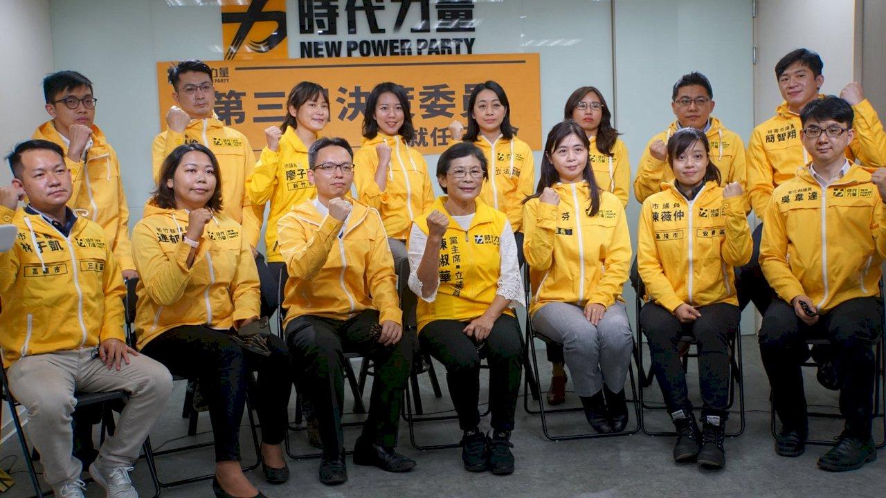 時力新權力核心上任拚2022 陳椒華:考慮推縣市長候選人