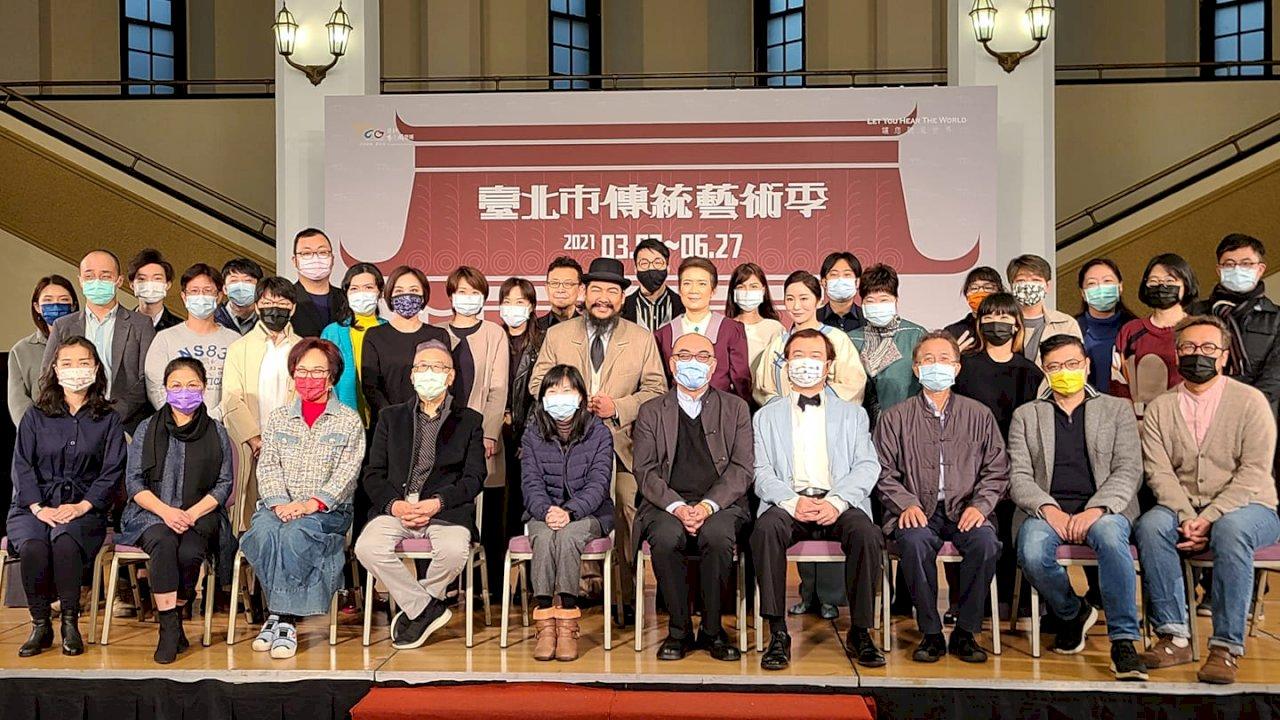 「台北禮讚」揭開台北傳藝季序幕   「自由廣場」也入曲