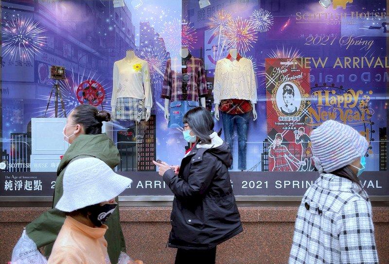 新加坡央行:2021年全球經濟可望成長6.2%