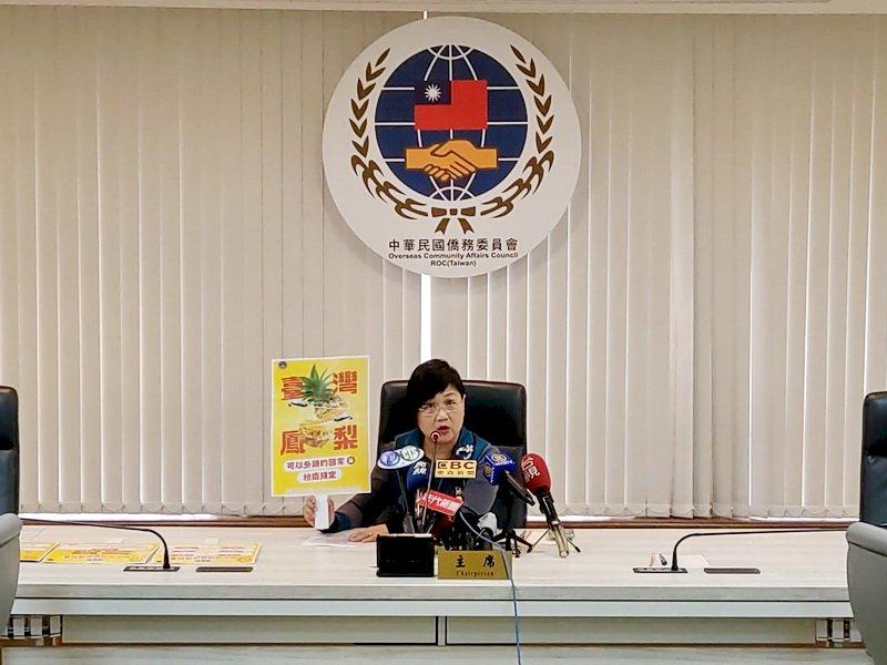 僑胞響應購鳳梨活動 僑委會:目前訂購逾100噸