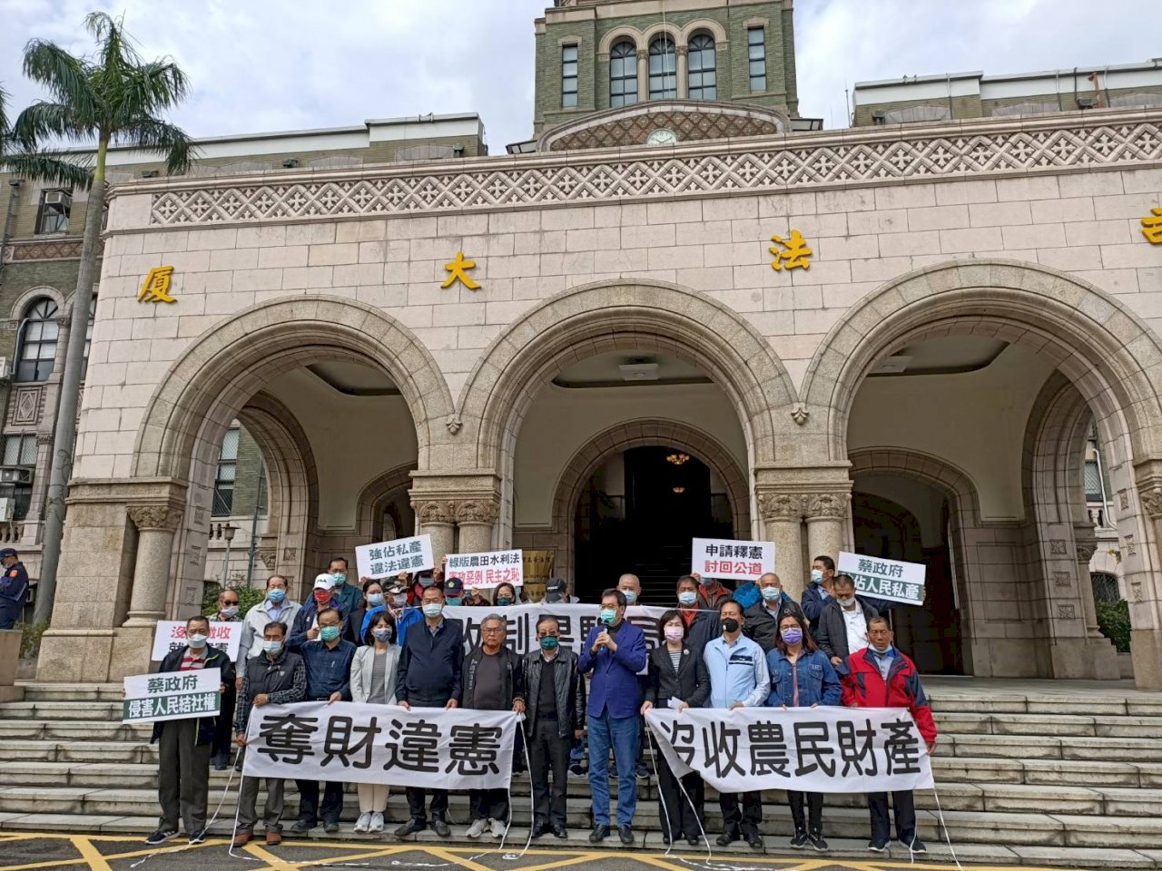 藍委合體蘇煥智 提農水法釋憲案