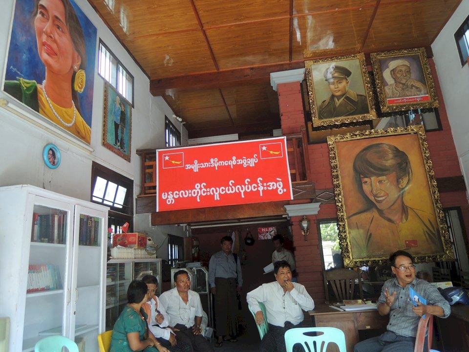 阻礙緬甸民主化的另一座大山─國家種族主義