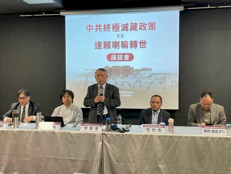 中共政治介入西藏 學者籲抵制假活佛與北京冬奧
