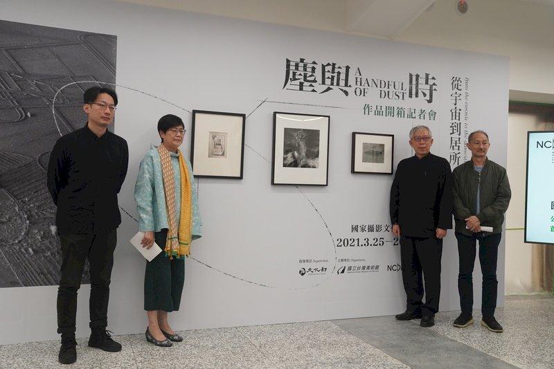 迎接國家攝影文化中心4月揭幕  搶先開箱首檔國際展大師作品(影音)