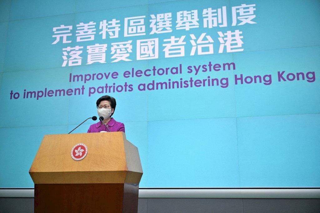 北京改香港選制 林鄭月娥:立法會選舉可能進一步延後