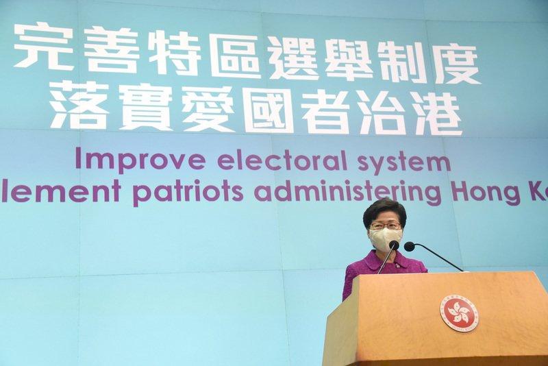 逆向而行:沒有普選的不歸路,香港選舉新制度