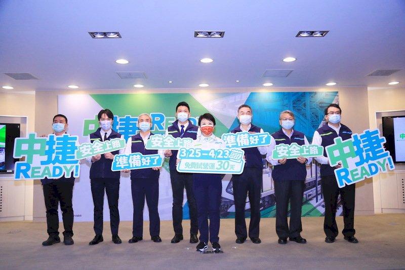 中捷綠線3/25恢復試營運 盧秀燕宣布4/25正式通車