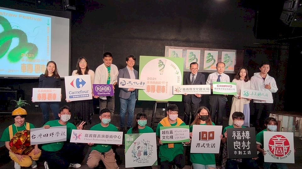 草草戲劇節邁入13年 升級城市文化慶典(影音)