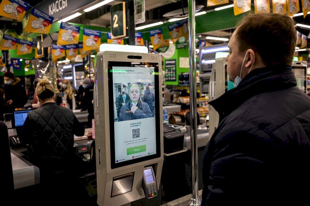 人臉辨識支付系統的未來世界 你準備好了嗎?