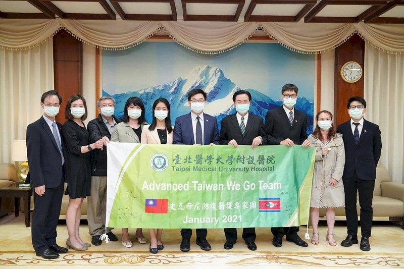 吳釗燮見北醫防疫專家團 感謝協助友邦抗疫情
