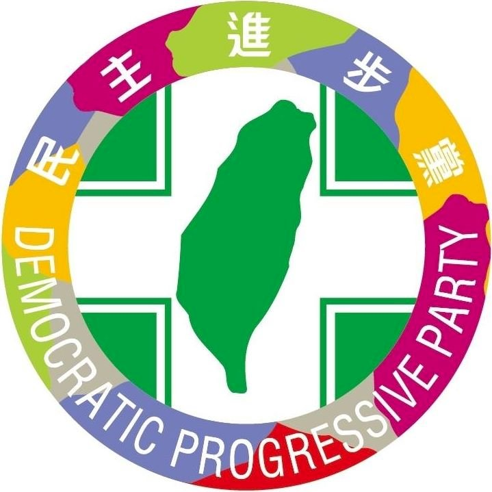 中國修改香港選制 民進黨表達最嚴厲譴責與不滿