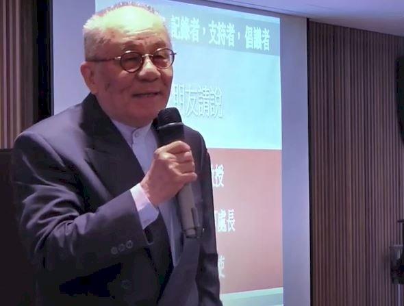 前國策顧問邱垂亮辭世 蔡總統感念其畢生為台灣民主奉獻