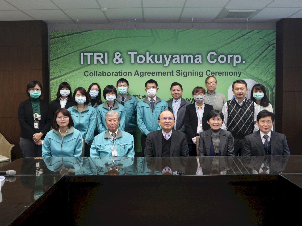 降低晶圓污染風險 工研院攜日本半導體化材大廠搶攻新世代商機