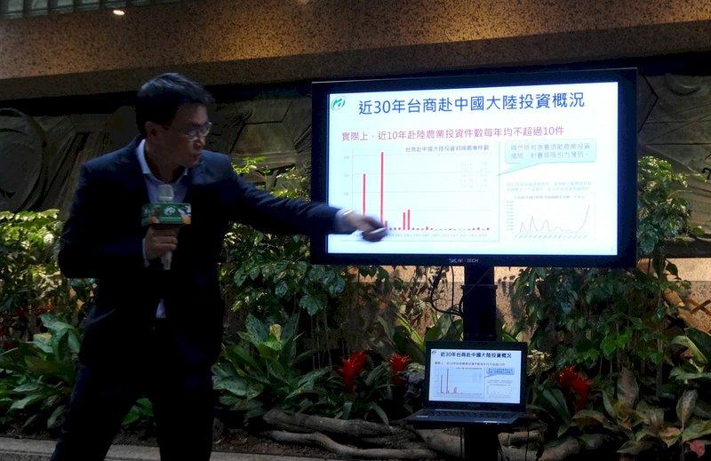 【蔡明芳時間】中國「農林22條措施」  目的與影響何在?