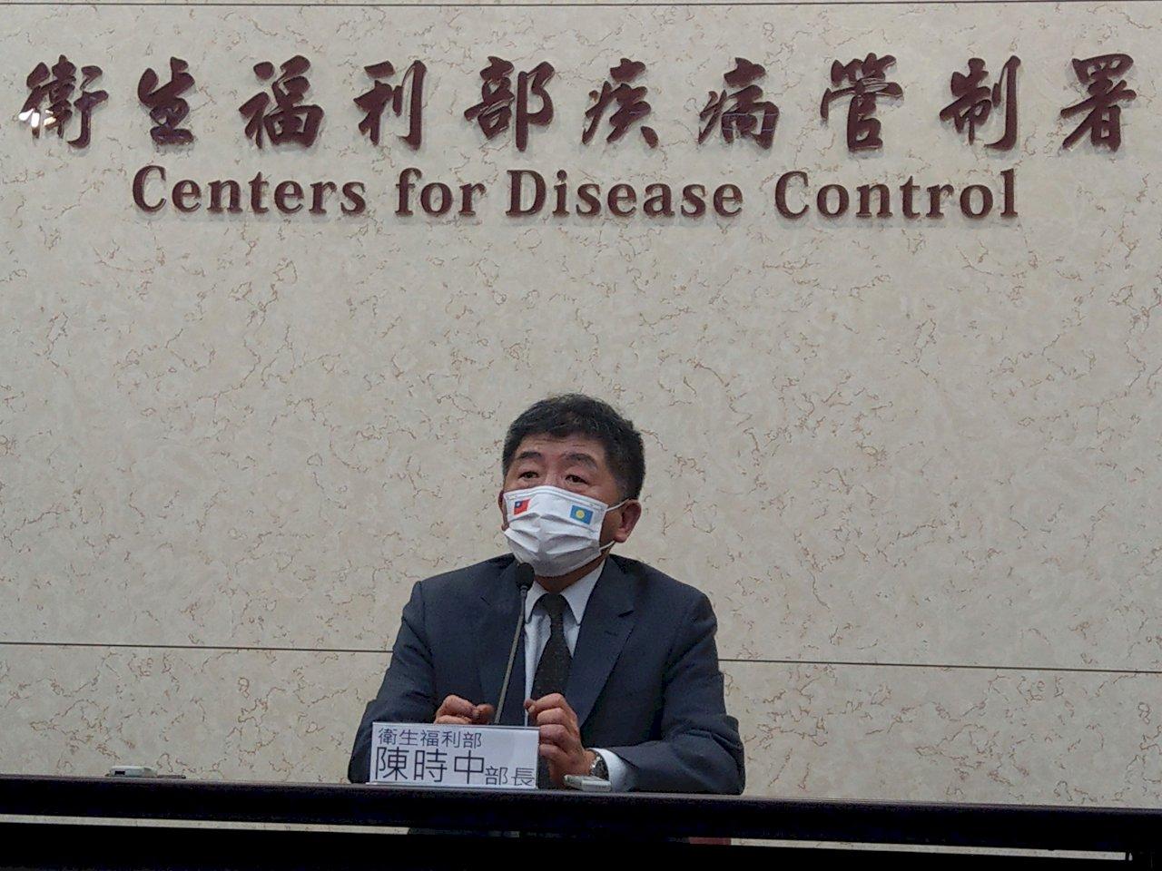 陳時中宣布:AZ疫苗22日起開打