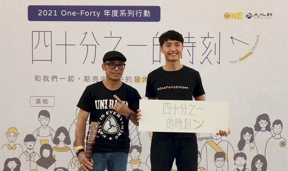 國台語+族語+印尼語 「混」音樂節兒童節搖滾登場 (影音)