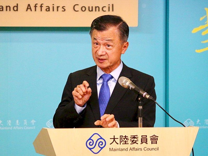 邱太三:威脅打壓只會延長兩岸冰凍 以德服人才是中華文化精粹