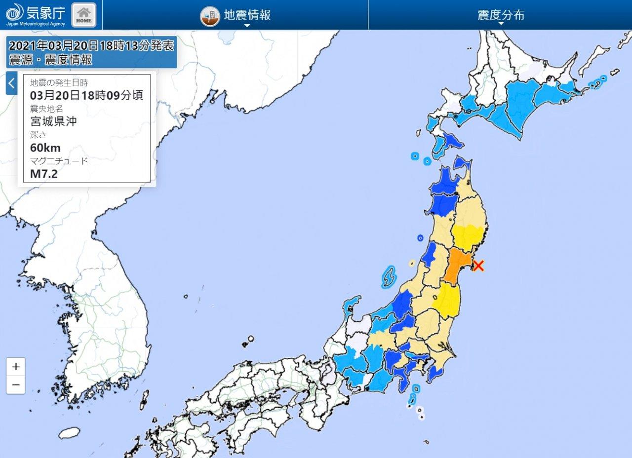 日本宮城縣外海規模7.2強震 氣象廳警告1公尺海嘯