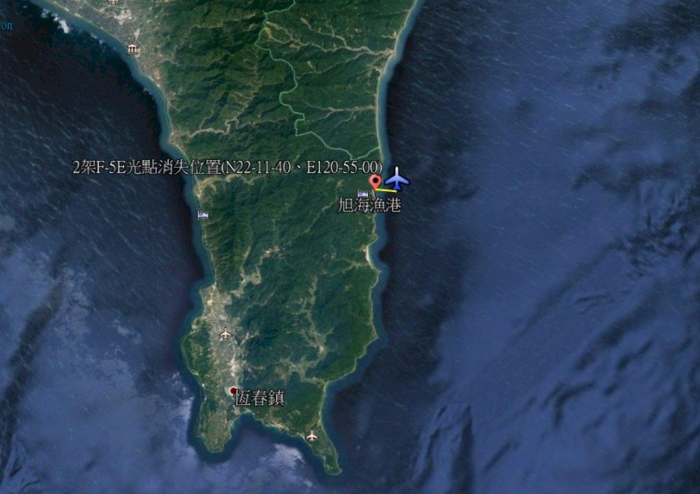 國軍2架F-5E戰機 屏東疑似空中擦撞墜海