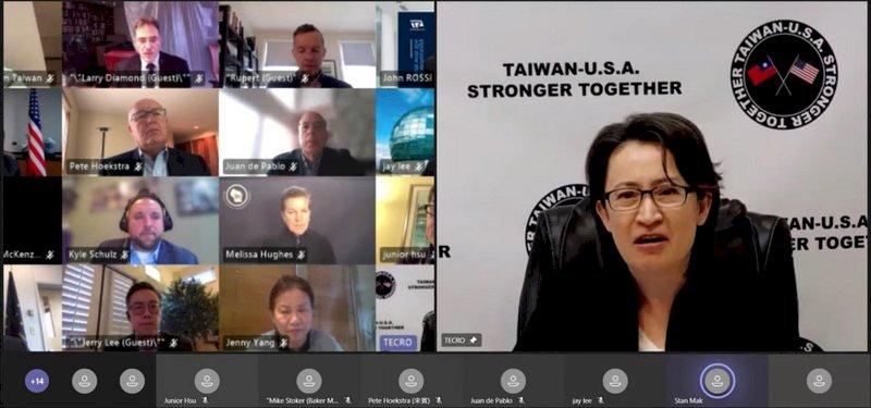 中西部台美商業論壇啟動 盼深化供應鏈合作