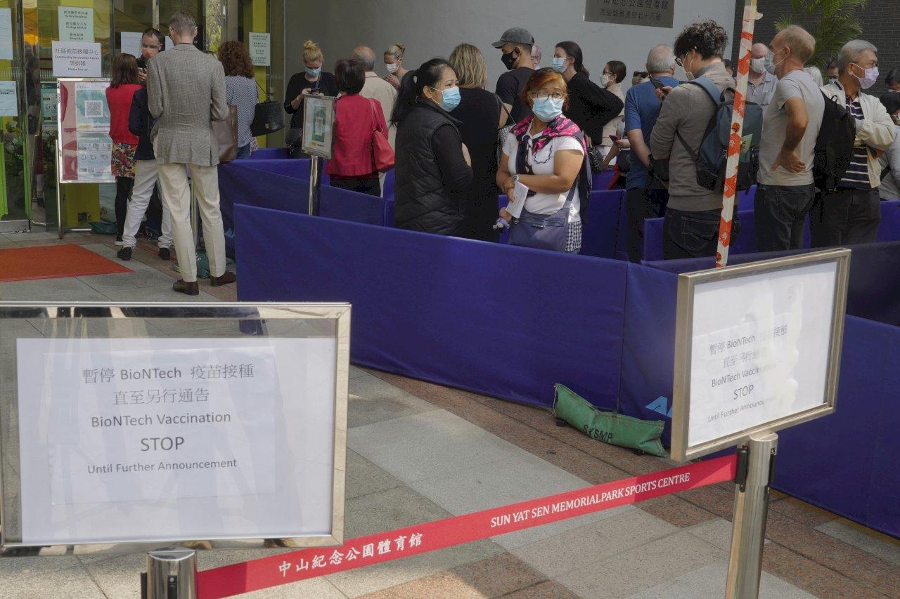 包裝有缺陷 香港暫停輝瑞/BNT疫苗接種