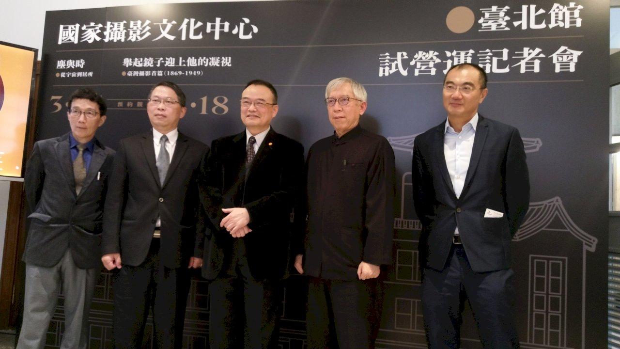 國家攝影文化中心台北館試營運 見150年前台灣影像(影音)