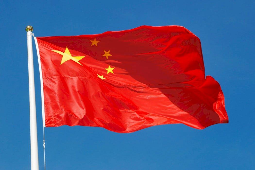 中國警告G7:少數國家想宰制全球
