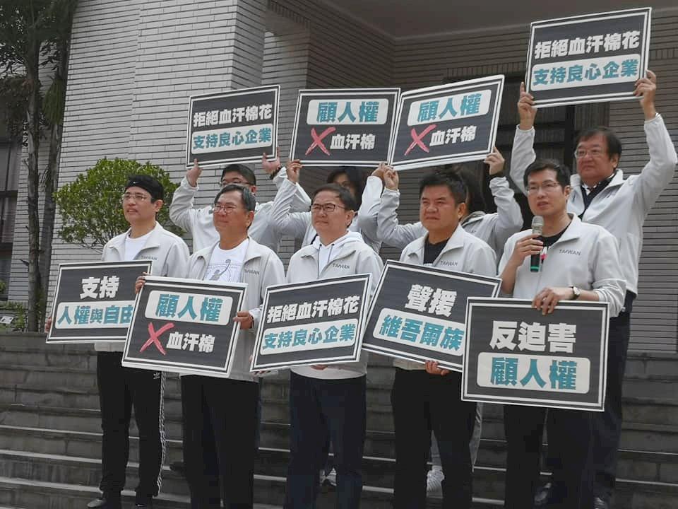 拒用新疆「血棉花」 綠委穿著良心企業服飾力挺自由人權