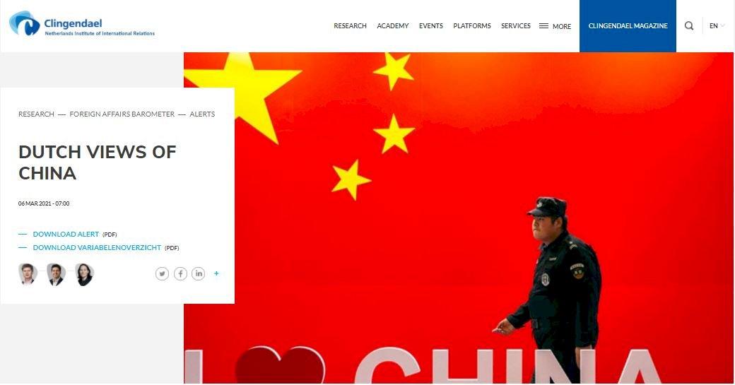 大肆併購、疫情與人權 荷蘭對中國負面看法急遽升高