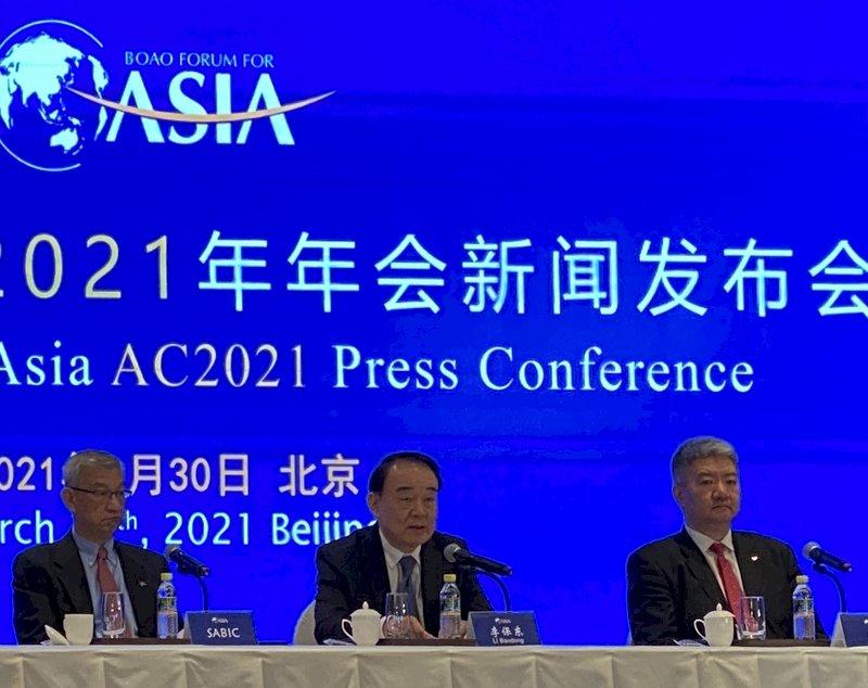 中國領導人將赴海南出席博鰲論壇 並與美方對話