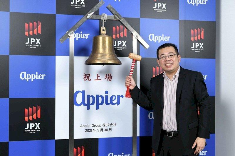 新創沛星互動科技 於日本東京掛牌上市