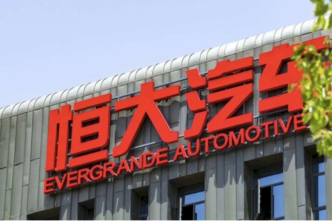 中國恒大淨利年減近40% 地產電動車合虧378億