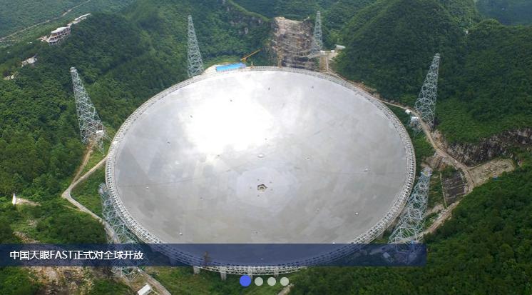 把霍金示警當耳邊風!中國向全球天文學家發出英雄帖 正式開放「天眼」觀測