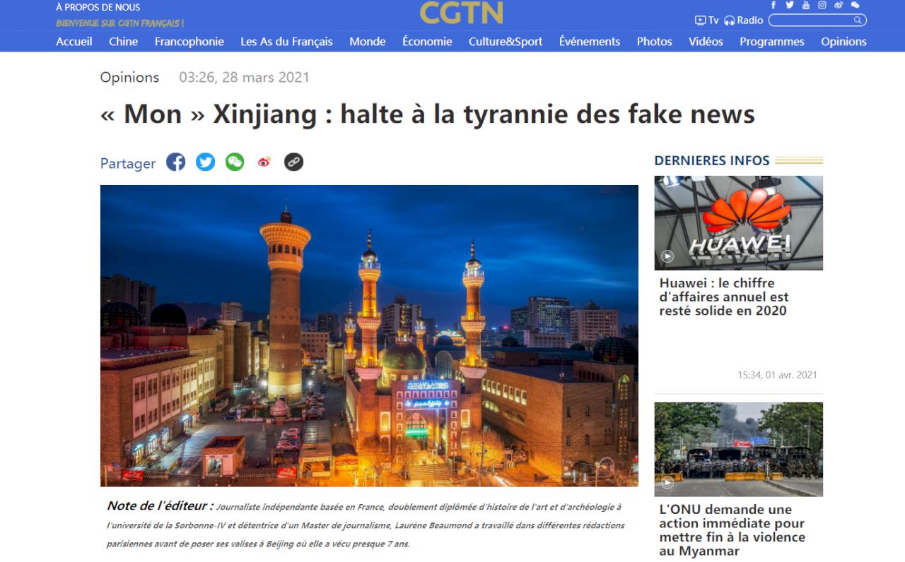 虛擬記者大外宣?法媒爆中國官媒創假法國記者撰文報導官方觀點