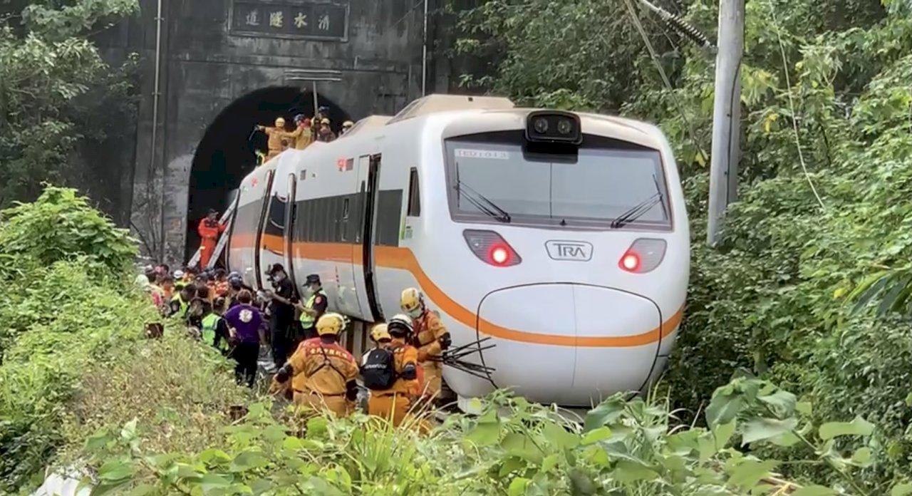 太魯閣號事故檢討/台鐵改革(一)究責