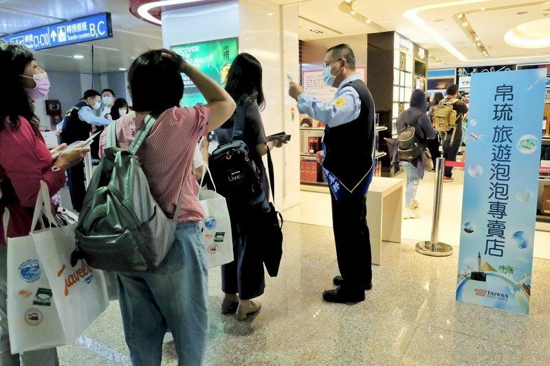帛琉旅遊泡泡首發團返台 旅客讚台灣民眾很幸福