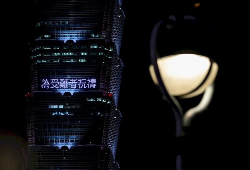 太魯閣號出軌/台北101點燈祈福