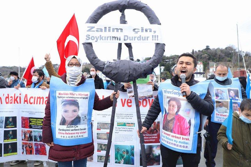 維吾爾起義紀念日 中國駐伊斯坦堡領事館外示威