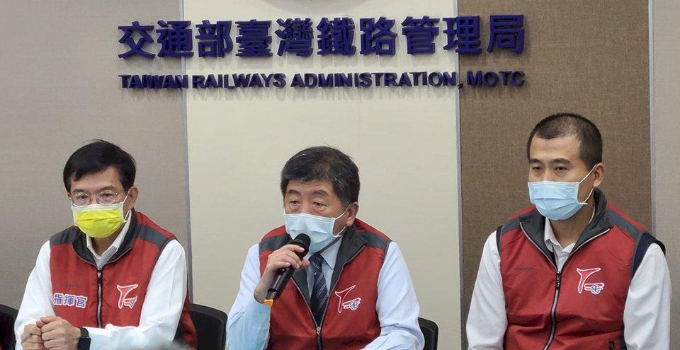 太魯閣號出軌/捐款破6千萬 陳時中:衛福部捐款專戶絕對會「公開透明」