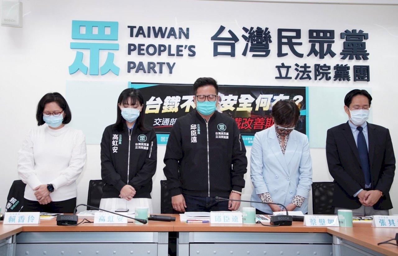 太魯閣號出軌/時力、民眾黨團呼籲政府 督促台鐵實質改革