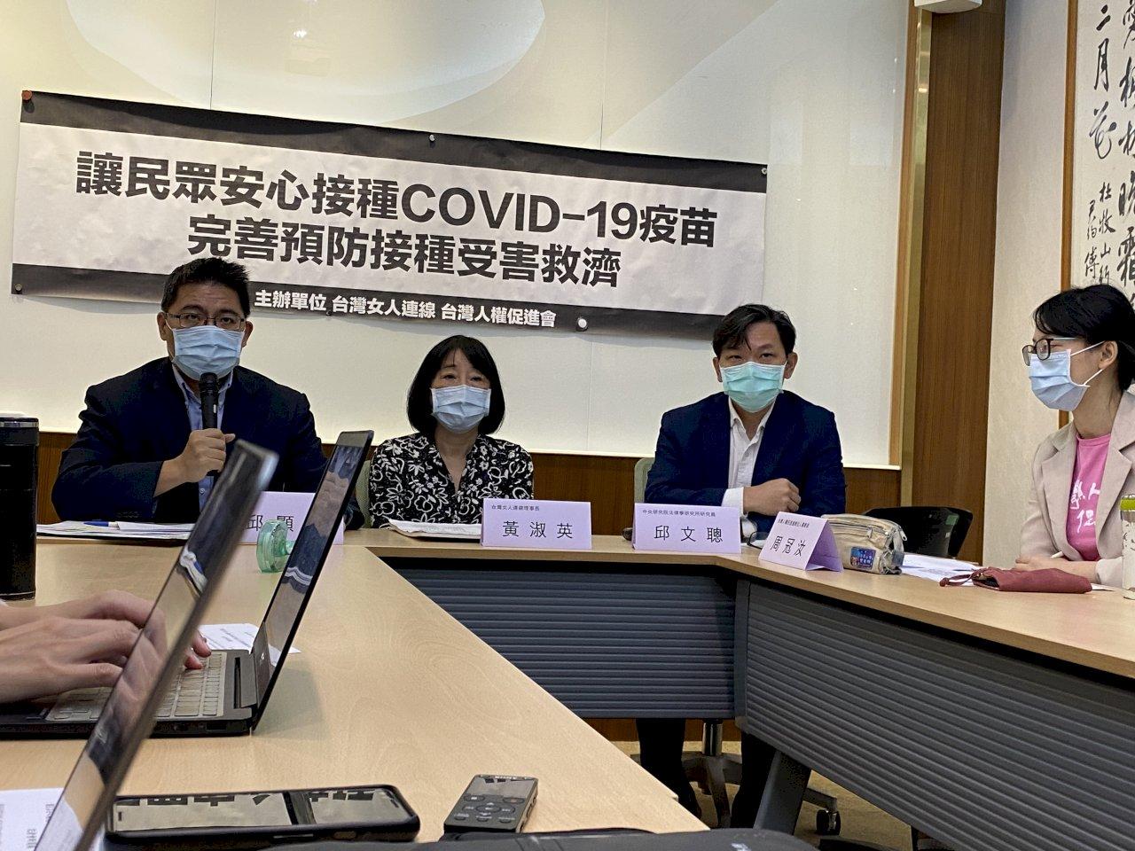 打COVID-19疫苗受損恐無法獲償 民團籲衛福部修改審議標準