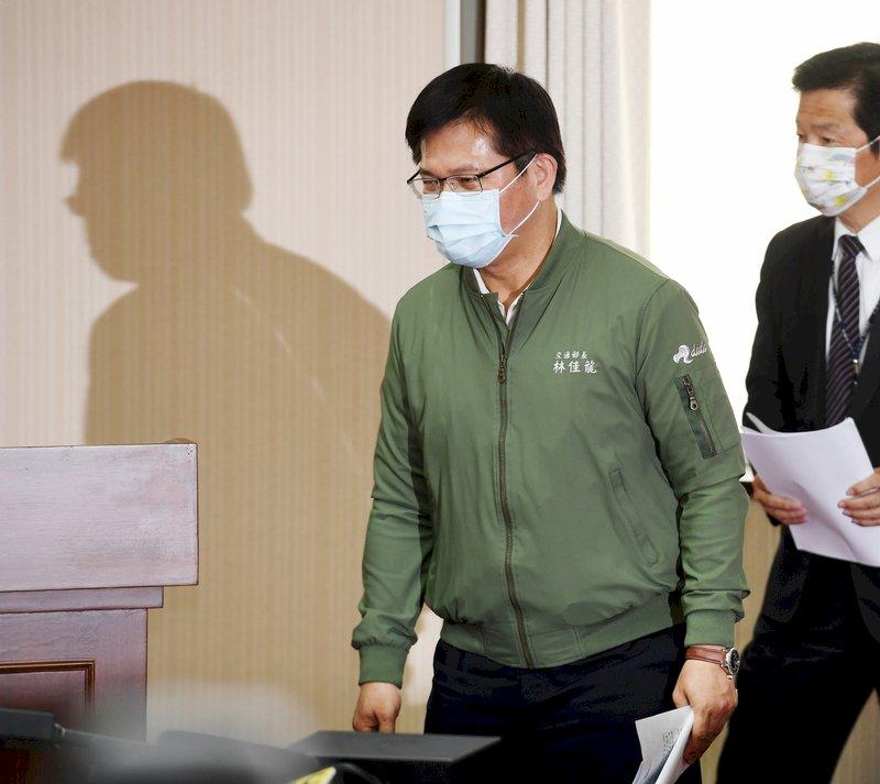 林佳龍致台鐵員工信:堅辭部長、盼喚起各界支持台鐵改革