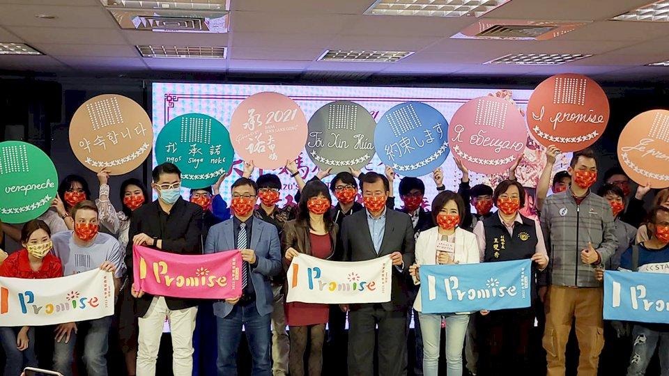 2021大甲媽祖遶境起駕  央廣11種語言全球放送  (影音)