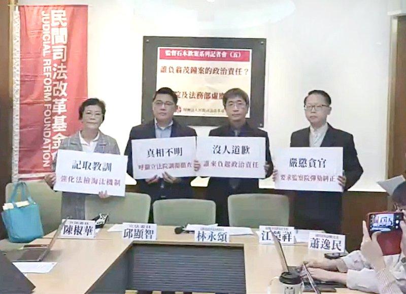 翁茂鍾調查報告遭質疑 司法院:以常人角度及多方考量認定有無違失
