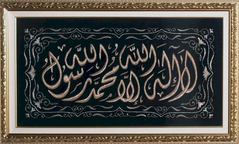 親自體驗伊斯蘭文化之美  把握這個周末!