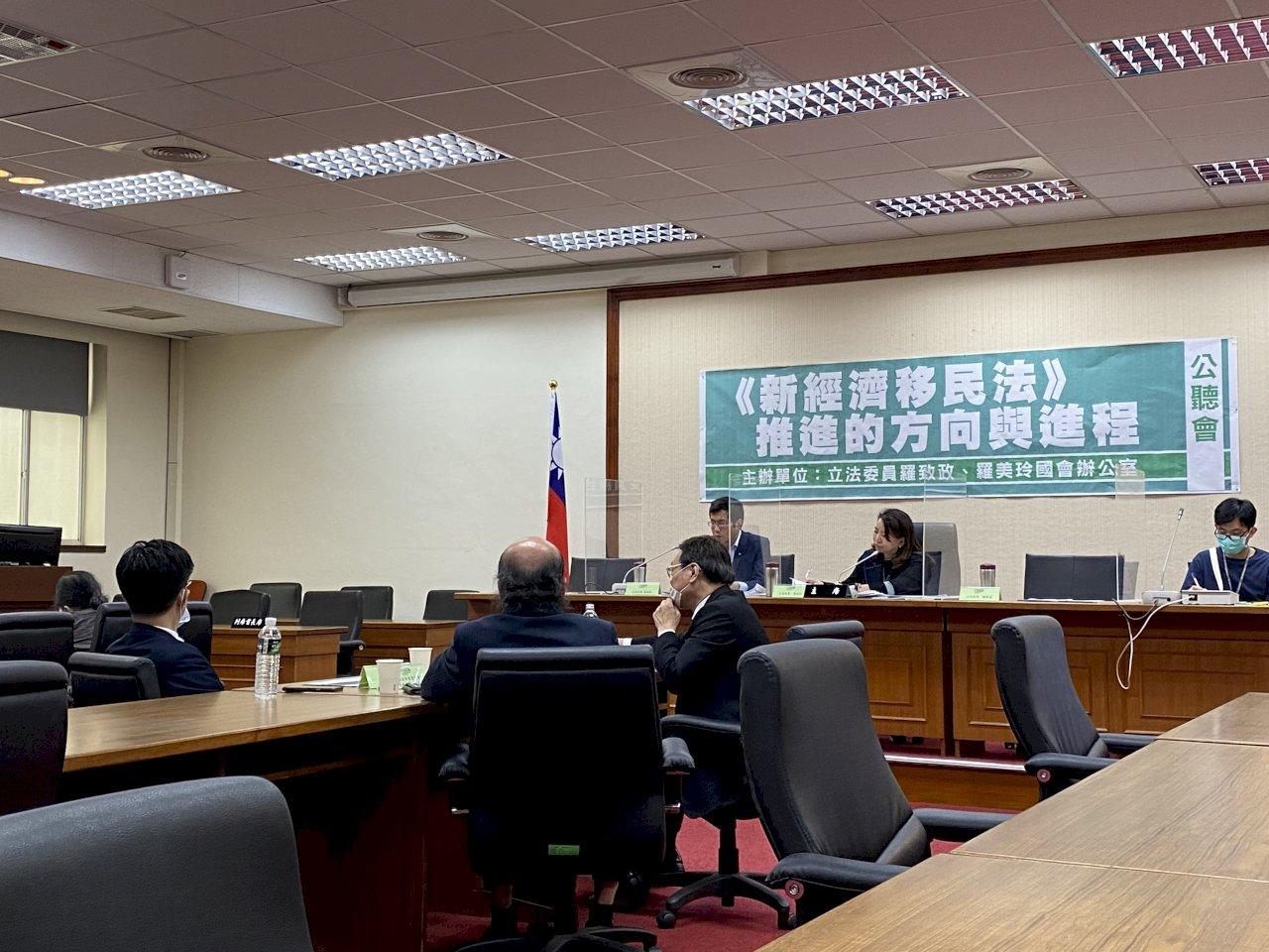 新經濟移民法卡關 國發會擬先推動放寬僑外生留台限制
