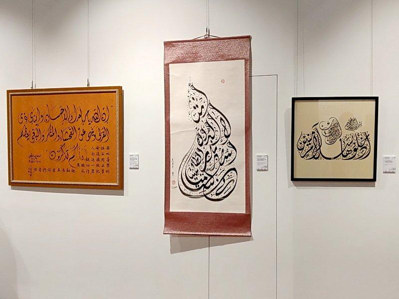 伊斯蘭文化展開幕 外交部盼深化全球穆斯林友誼