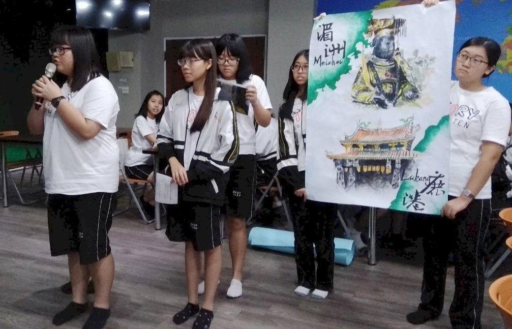 新二代視訊國際交流 與印尼高中生大聊「台灣瘋媽祖」